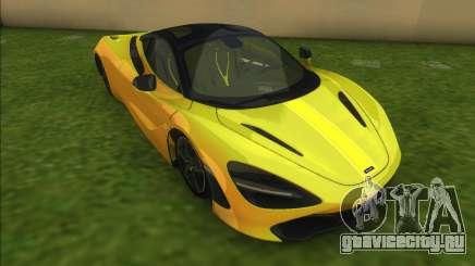 McLaren 720S для GTA Vice City