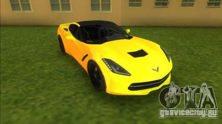 Chevrolet Corvette C7 Z51 для GTA Vice City