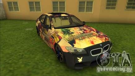 BMW M5 F10 для GTA Vice City