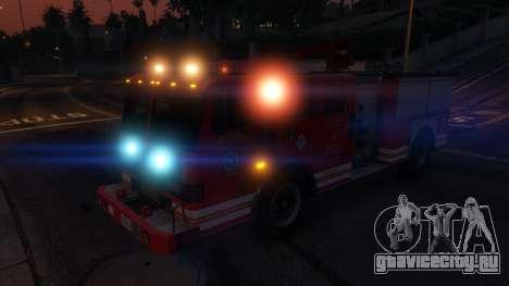 Brighter Emergency Lights для GTA 5