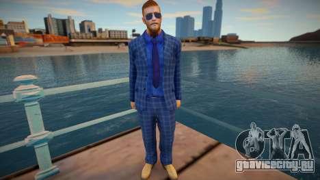 Conor McGregor Skin для GTA San Andreas