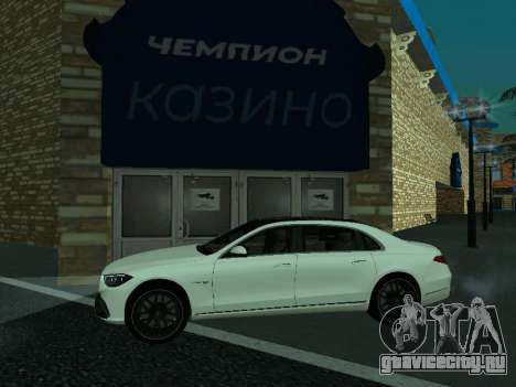 Mercedes-Benz S63 Long (W223) для GTA San Andreas