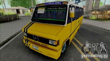 Mercedes-Benz LO 809 Inrecar для GTA San Andreas