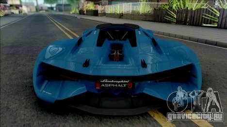 Lamborghini Terzo Millennio [Fixed] для GTA San Andreas