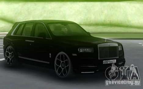 Rolls-Royce Cullinan Black для GTA San Andreas
