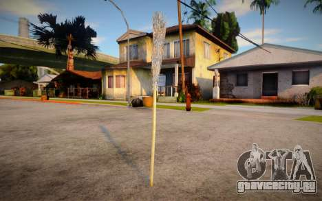 Метла (good model) для GTA San Andreas