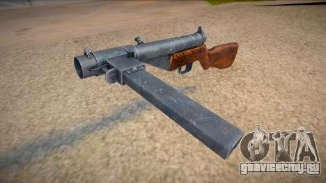 Sten Mk II для GTA San Andreas