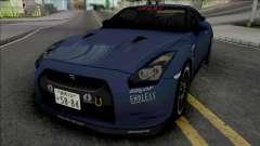 Nissan GT-R R35 MCR