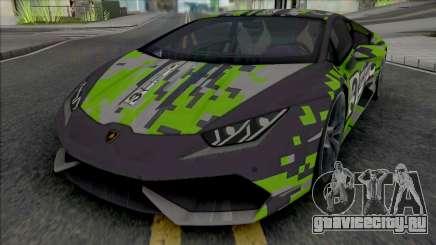 Lamborghini Huracan R3 Spec 2017 для GTA San Andreas