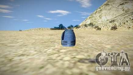 New armour для GTA San Andreas