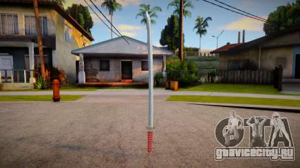Катана (хорошие текстуры) для GTA San Andreas