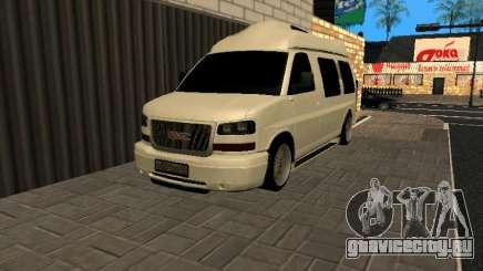 GMC Savanna Belka для GTA San Andreas