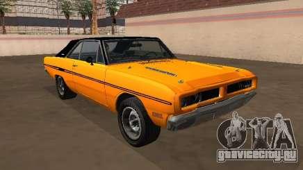 Dodge Charger Brasileiro 1976 для GTA San Andreas