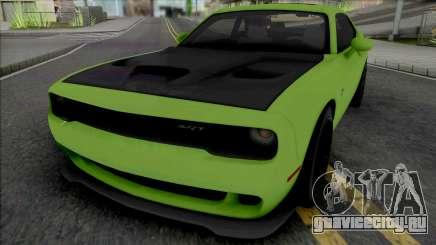 Dodge Challenger SRT Hellcat [Fixed] для GTA San Andreas