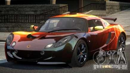 Lotus Exige BS-U L6 для GTA 4