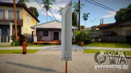 Buster Sword для GTA San Andreas
