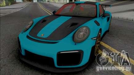 Porsche 911 GT2 RS для GTA San Andreas