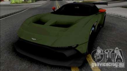 Aston Martin Vulcan [Fixed] для GTA San Andreas