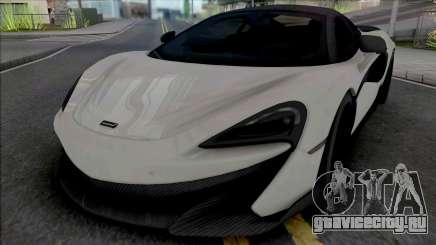 McLaren 600LT для GTA San Andreas