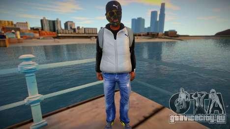 Парень в маске с рюкзаком для GTA San Andreas