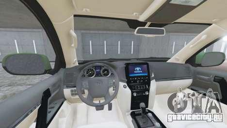 Toyota Land Cruiser 200 Executive (UZJ200) 2016