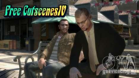 Free CutscenesIV для GTA 4