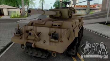 HVY Defender [SA Style] для GTA San Andreas
