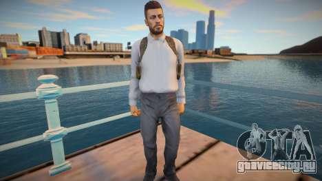 Intelligence agent для GTA San Andreas