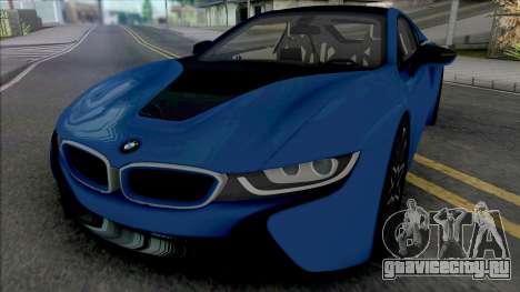 BMW i8 Coupe [HQ] для GTA San Andreas