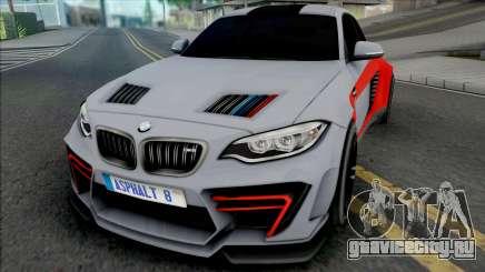 BMW M2 04Works для GTA San Andreas