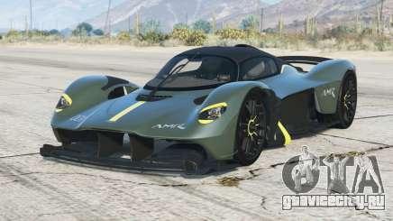 Aston Martin Valkyrie AMR Track Performance Pack〡add-on для GTA 5
