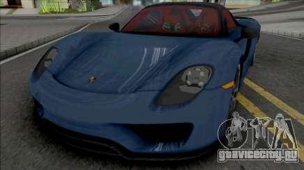 Porsche 918 Spyder 2014 (SA Lights) для GTA San Andreas