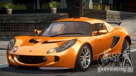 Lotus Exige Drift для GTA 4
