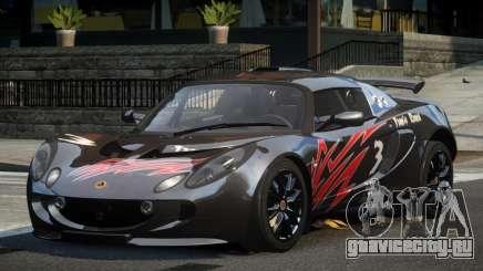 Lotus Exige Drift S7 для GTA 4