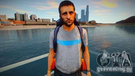 Скин туриста для GTA San Andreas