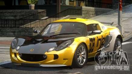 Lotus Exige Drift S9 для GTA 4