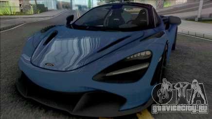 McLaren 720S Vorsteiner 2018 [HQ] для GTA San Andreas