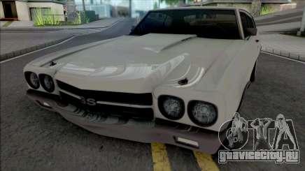 Chevrolet Chevelle SS 1970 [HQ] для GTA San Andreas