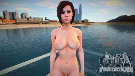Fan Girl для GTA San Andreas