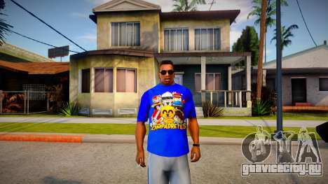 New T-Shirt - tshirterisyell для GTA San Andreas