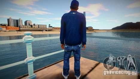 Wbdyg1 для GTA San Andreas
