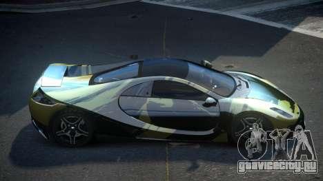 GTA Spano BS-U S3 для GTA 4