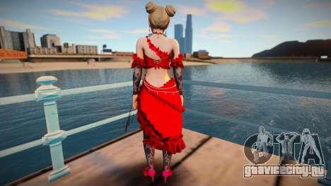 Marie Rose Bouquet Rose для GTA San Andreas