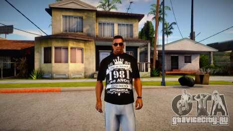 New T-Shirt - tshirtbobored для GTA San Andreas