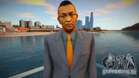 Toshihiro Nagoshi - Yakuza 0 для GTA San Andreas