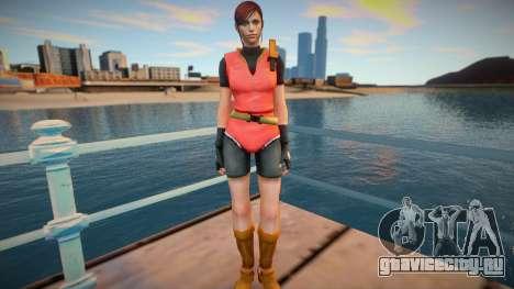 Claire Redfield (good skin) для GTA San Andreas