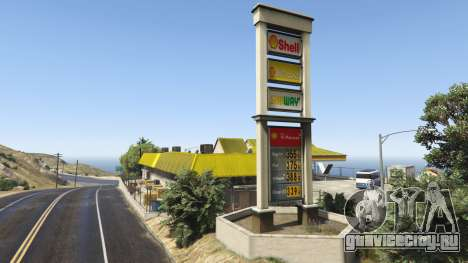 Shell Gas Station and Subway on Rest Area для GTA 5