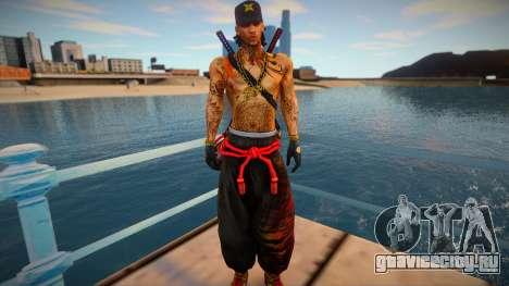 Keith Lumley Ninja для GTA San Andreas