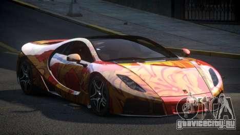 GTA Spano BS-U S10 для GTA 4