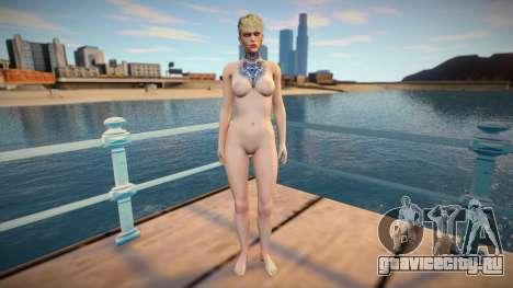 Copperhead Nude для GTA San Andreas